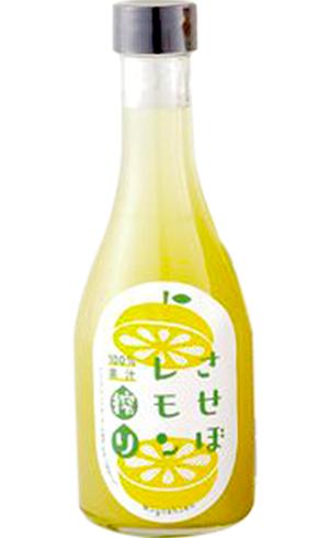 させぼレモン絞りの画像